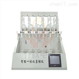 QYZL-6B智能一体化蒸馏仪带称重