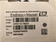 E+H现货CPS11D-7BA21|德国E+H现货