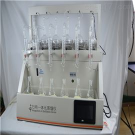 SHQYZL-6B6位全自动蒸馏装置