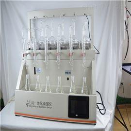 QYZL-6A挥发酚万用蒸馏仪