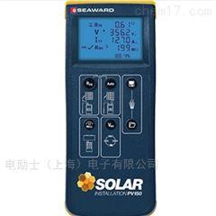 光伏電站運維檢測儀_iv曲線SEAWARD PV200