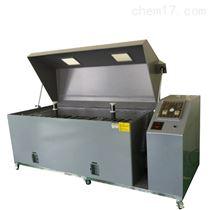 YWX/Q-016大型鹽霧腐蝕試驗箱