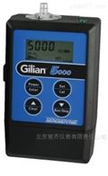 美国Sensidyne Gilian5000 空气采样泵