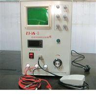 ZJ-15S 匝間耐壓儀