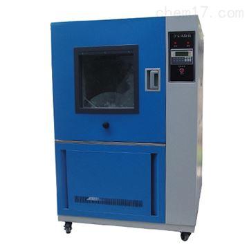 SC-500沙尘试验箱/防尘试验箱