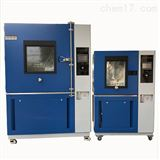 SC-500北京沙尘试验箱生产厂家/IP防护等级试验设备