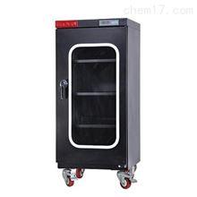 FCDE160小型單門電子超低濕度防潮柜