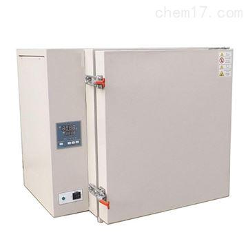 GWH-501高温烘箱400℃