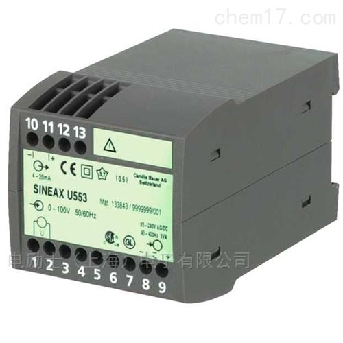 单功能电压变送器SINEAX U553