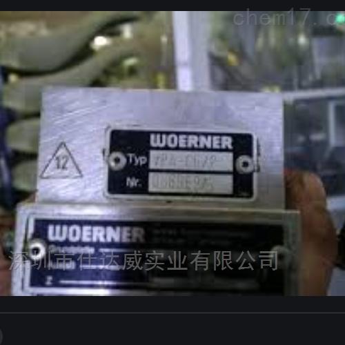 WOERNER 液压传动阀