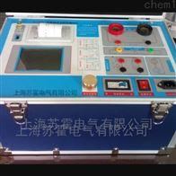 互感器伏安特性测试仪便携式