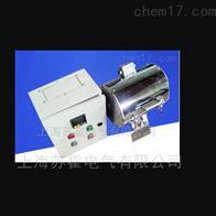 实验室加热器 高效节能管式加热炉