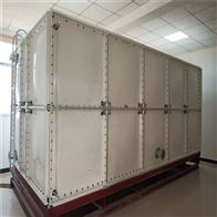 降尘专用玻璃钢水箱