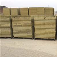 北京外墙网织岩棉板哪家好