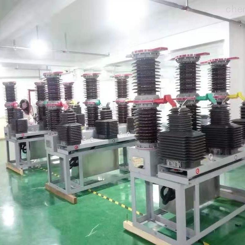 濮阳市ZW7-40.5/630A智能真空断路器