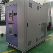 上海高低温冲击试验箱GDC-5010