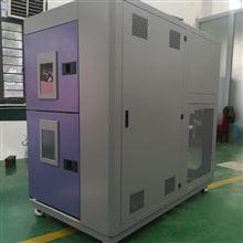 冷热冲击试验箱提篮100升