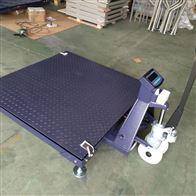 DCS-HT-Y武汉1吨叉车移动式地磅 2t带叉车手推平台秤