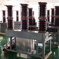 ZW7-40.5/630A高原型電動操作真空斷路器