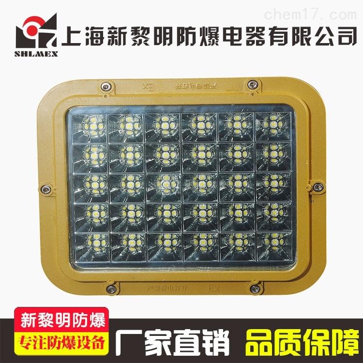 led大功率炼金照明灯60w免维护防爆灯