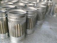 沟槽软管 沟槽金属软管