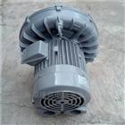 VFC808AF-S 5.5KWVFC808AF-S 富士高壓鼓風機