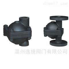 CS11H-16C DN20立式自由浮球疏水阀