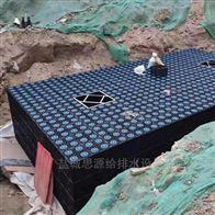现场组装雨水收集再利用PP模块