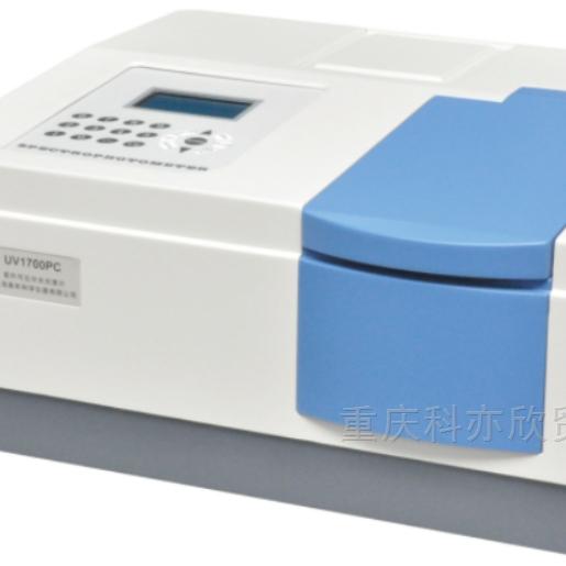 UV1700双光束比例监测紫外可见分光光度计