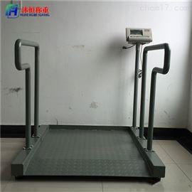 北京300kg连电脑轮椅体重秤价格