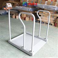 黑龍江300KG醫用輪椅秤價格