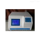 SZ-ND2108智能硅酸根分析仪
