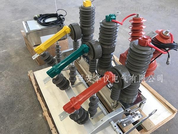 西安10KV柱上高压断路器现货