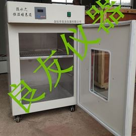 LH-150恒温恒湿种子老化箱