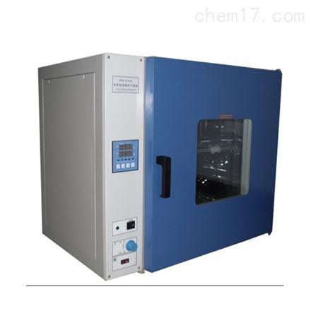 DHG-9203A/DHG-9203AD电热鼓风干燥箱