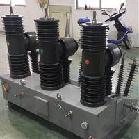 35KV手動操作高壓斷路器ZW32-40.5重慶