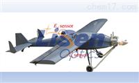无人机机载高光谱水体测量光谱仪