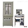 科迪专业生产销售导热系数测试仪(热流法)