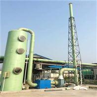BSJ-5 10 15 20 30 50型玻璃钢废气净化塔