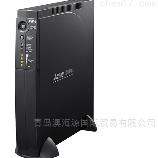 MITSUBISHI三菱UPS变频电源FW-S10R-1.5K
