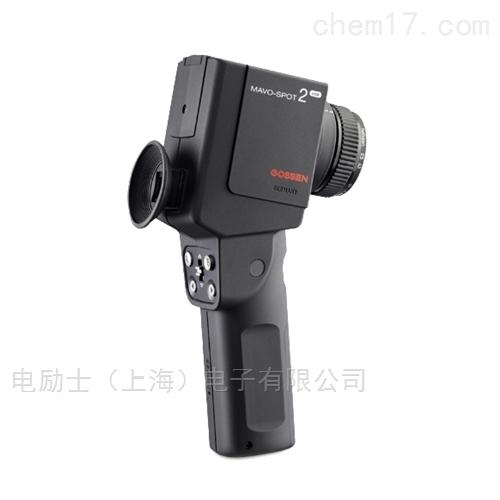 高精度瞄点式亮度计MAVOSPOT 2 USB