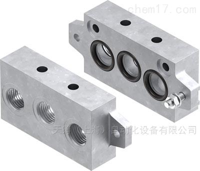 德国festo产品NEV-1DA/DB-ISO端板组件