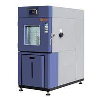 ZK-HWS-80L可编程恒温恒湿试验箱