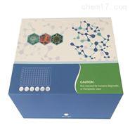 转化生长因子ELISA试剂盒免费代测