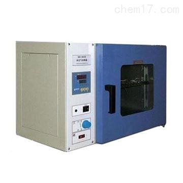 GRX-9203A北京熱空氣消毒箱高溫滅菌箱