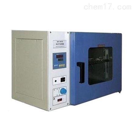 GRX-9023A小型干热灭菌器