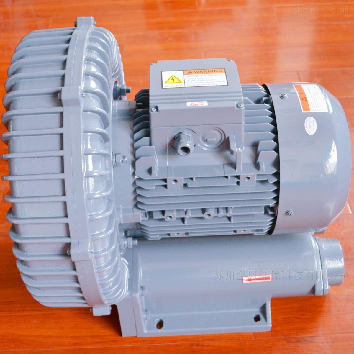 全风工厂直销染整机械设备高压漩涡气泵