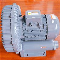 全风工厂直销染整机械设备专用高压漩涡气泵