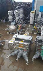 套管型ZW20-12户外高压真空断路器