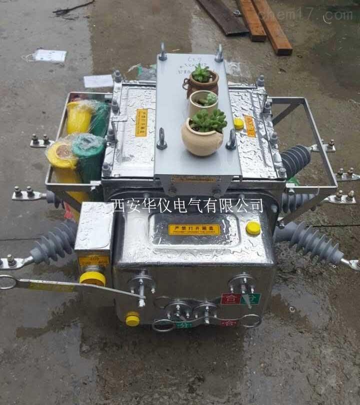 甘肃兰州ZW20-12户外真空断路器